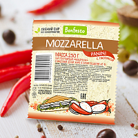 "Mozzarella Panini with filler ""Paprika"""