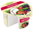 "Ricotta with fruit filler ""Forest berries"""