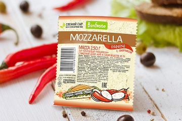 <span>Mozzarella</span><br> <span>Panini with paprika 250 g</span>