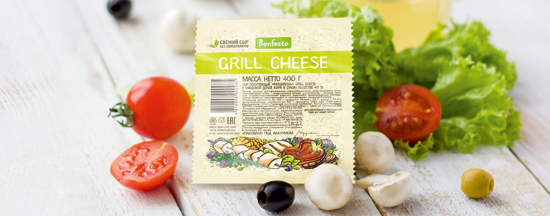 <span>Mozzarella</span><br> <span>Grill Cheese</span>